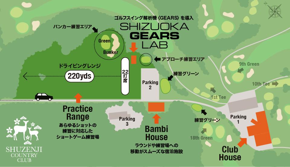 gears-map